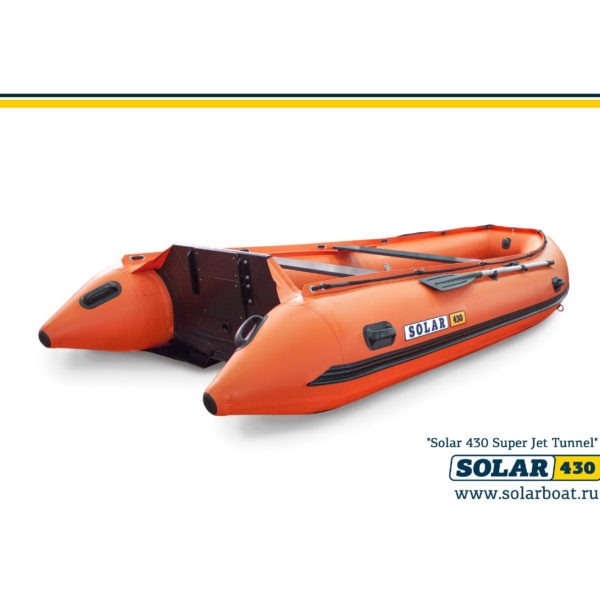 Надувная лодка SOLAR-430 Super Jet tunnel