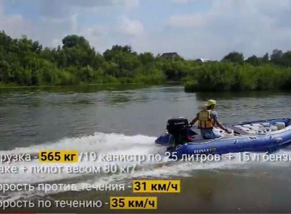 Надувная лодка Solar 420 Стрела Jet тоннель водометная