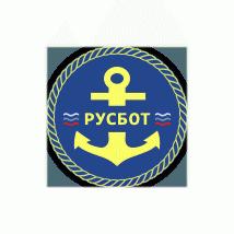 Катера и лодки РУСБОТ