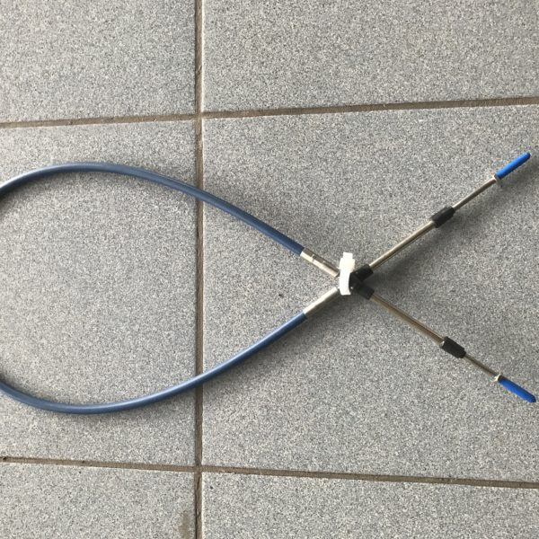 Тросик управления заслонкой водомётной насадки