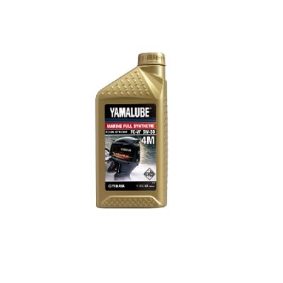 Масло Yamalube 5W-30