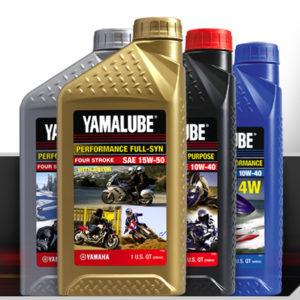 Моторное масло Yamalube четырехтактное