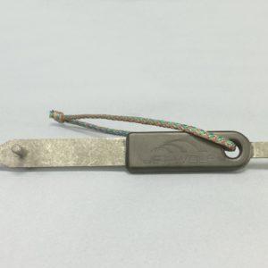 Инструмент для удаления камней